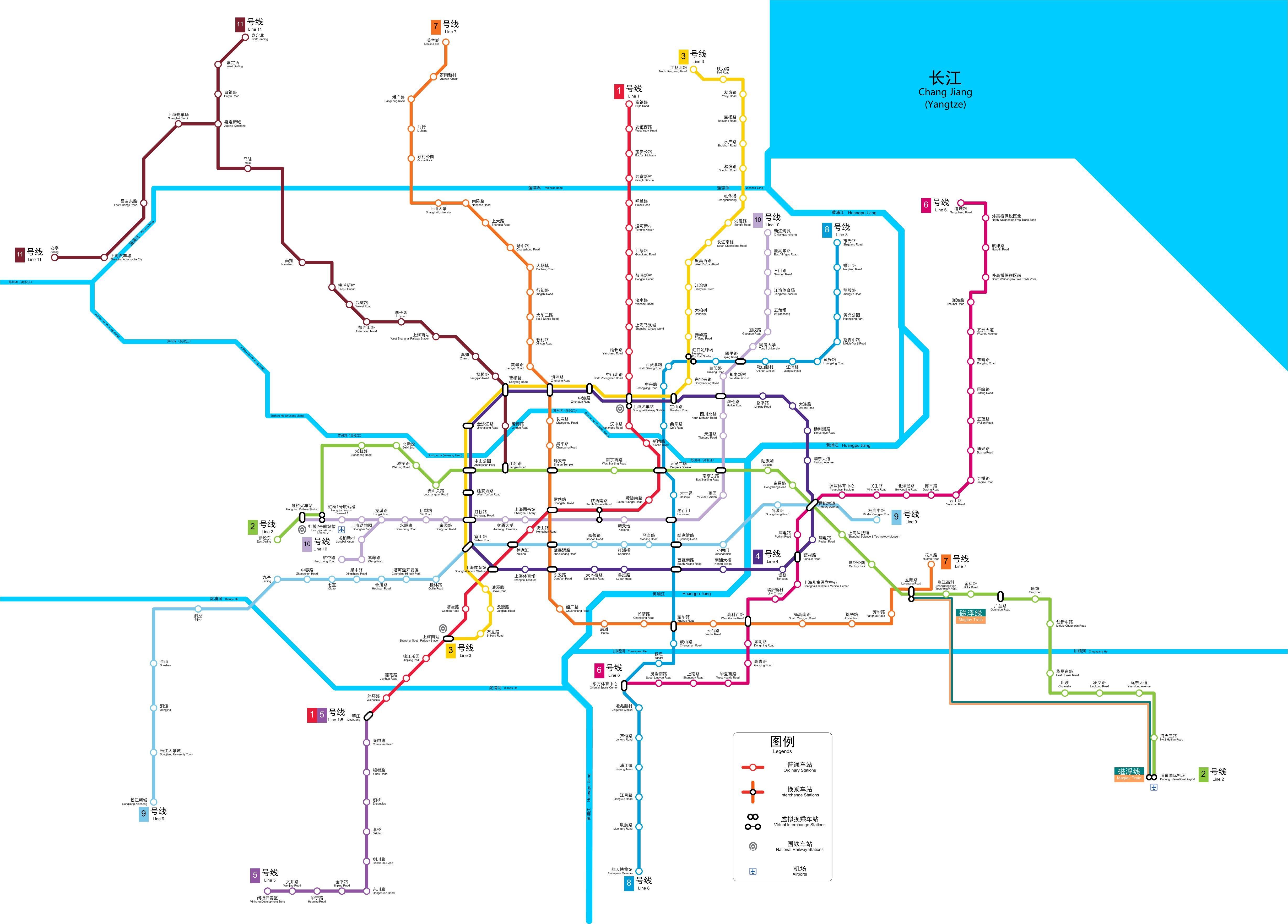 prendre le métro à shanghai